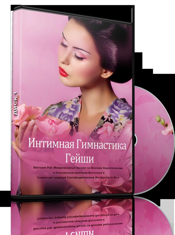 Порно Видео с участием Olivia, Ретро Порно Фильмы Онлайн